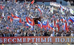 "In Russia, began preparations for the March ""Immortal regiment"""