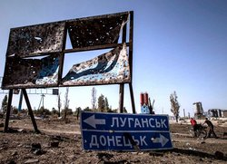 Ukraine delays withdrawal of troops from the separation line in the Donbass