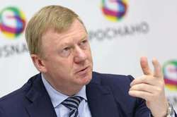 Chubais warns of coming energy crisis.