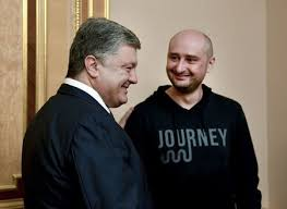 The Kremlin urged Kiev to answer for accusations of Russia in the case Babchenko
