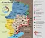 The NSDC of Ukraine informs about the three deaths in the Donbass military