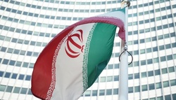 In the Iranian capital committed mass attack