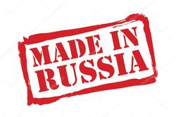 """Made in Russia"" - something to be proud of"