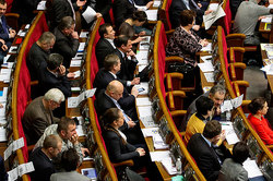 Rada voted for martial law