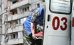 Gas explosion in south Moscow: 3 dead, 1 injured