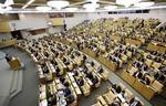 Changes in the pension legislation passed its first reading in the state Duma