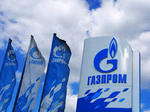 "Ukraine has collected with ""Gazprom"" about $ 3.8 million"