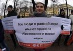 The CEC commented on the protest note to Kiev because of the elections in Crimea