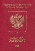 In the state Duma introduced a bill to make it easier for citizens of CIS countries of the Russian passport
