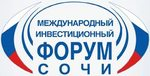 Opened in Sochi the Russian investment forum