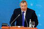 Rogozin: the Americans are studying world globe