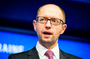 News: 30 October 16:23: Yatsenyuk has promised to pay its debt for gas
